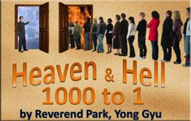 Христианские свидетельства: Пастор Пак Ён Гу: «Небеса и Ад. 1000 к 1»